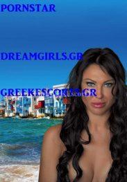 Pornstar Katerina , agency Dreamgirls